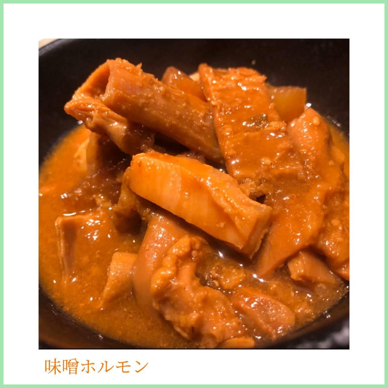 01_r_menu_item