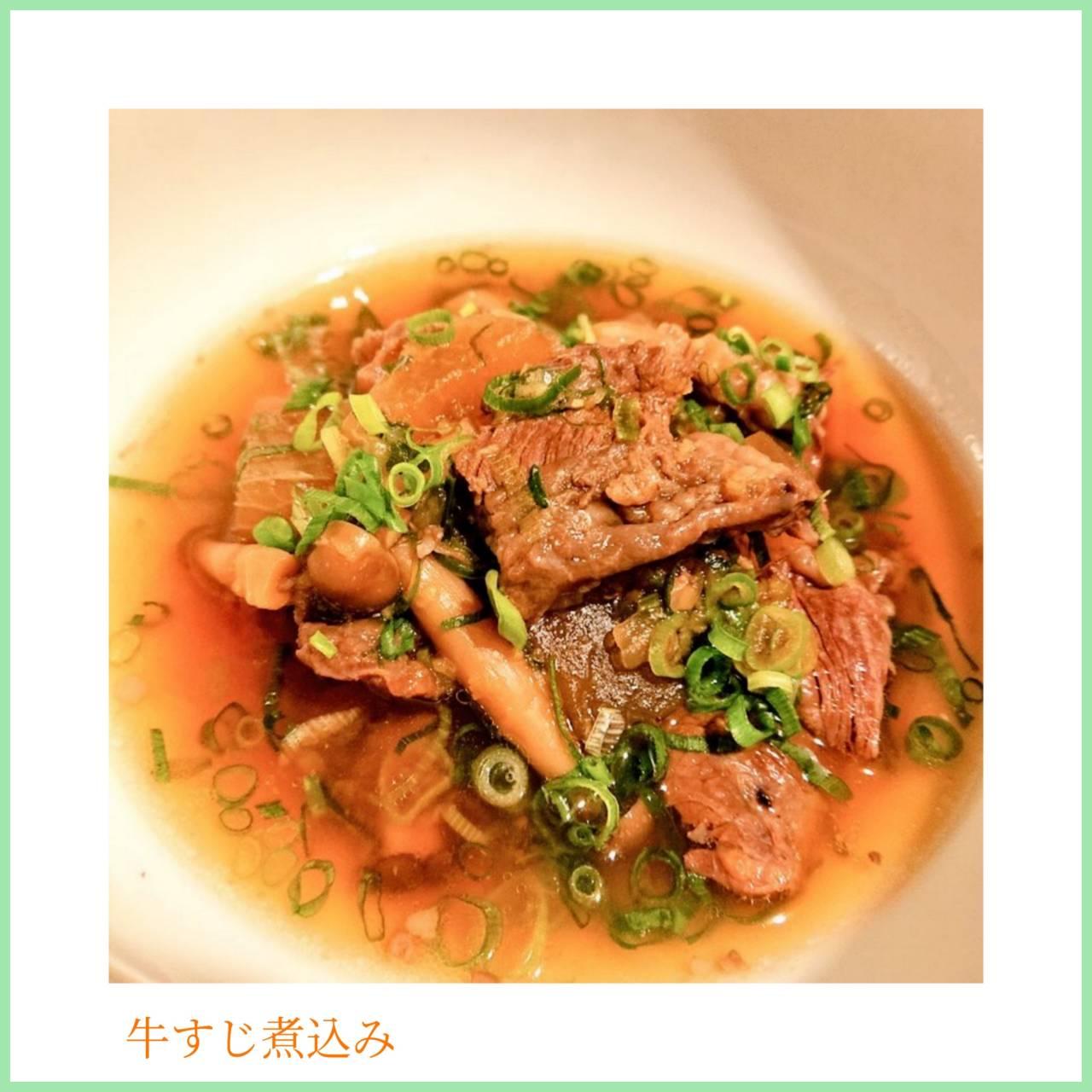03_r_menu_item