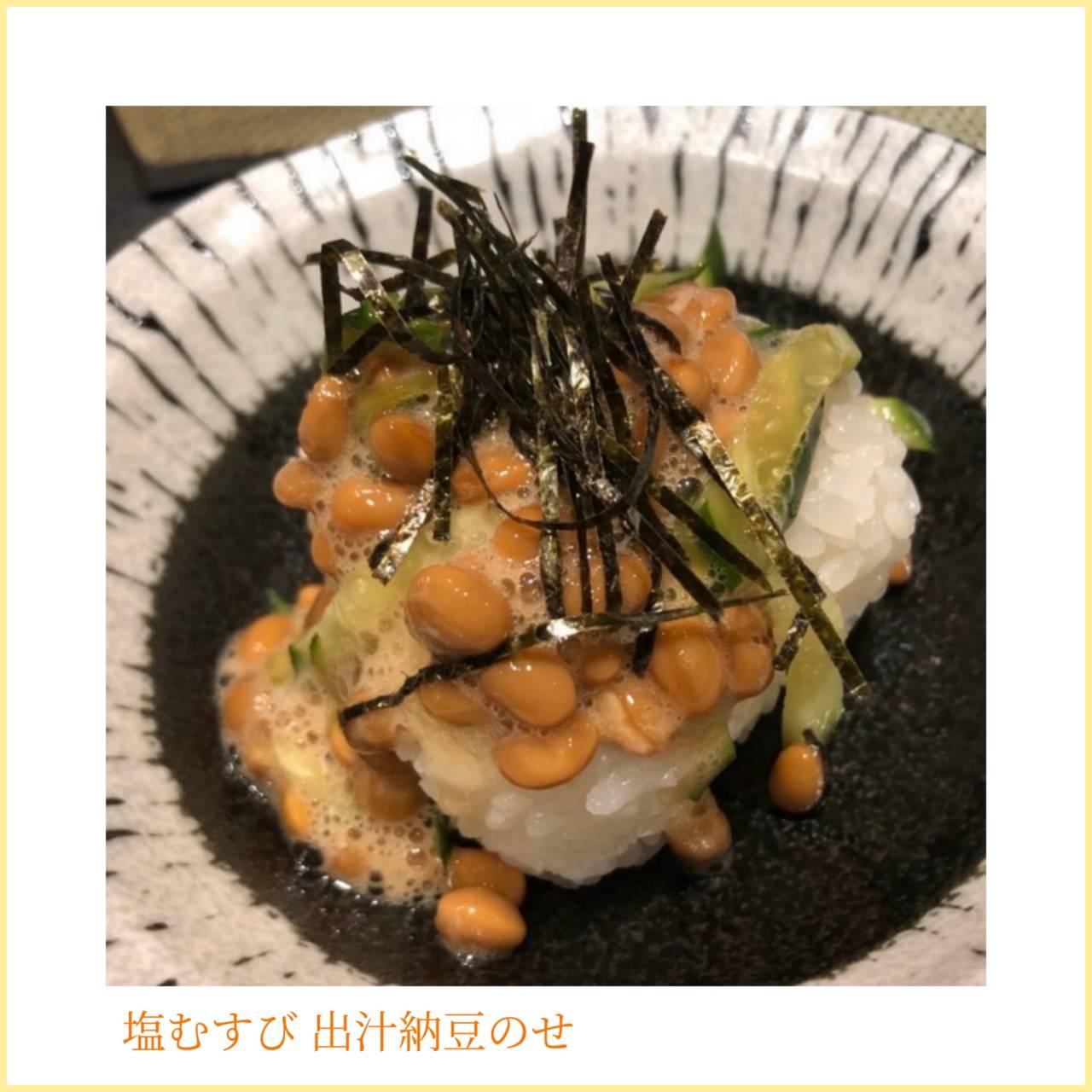 05_l_menu_item