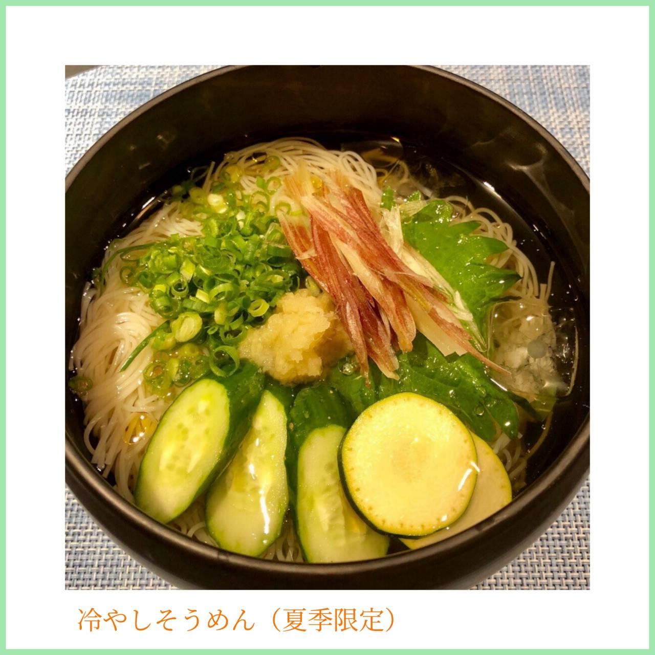 05_r_menu_item
