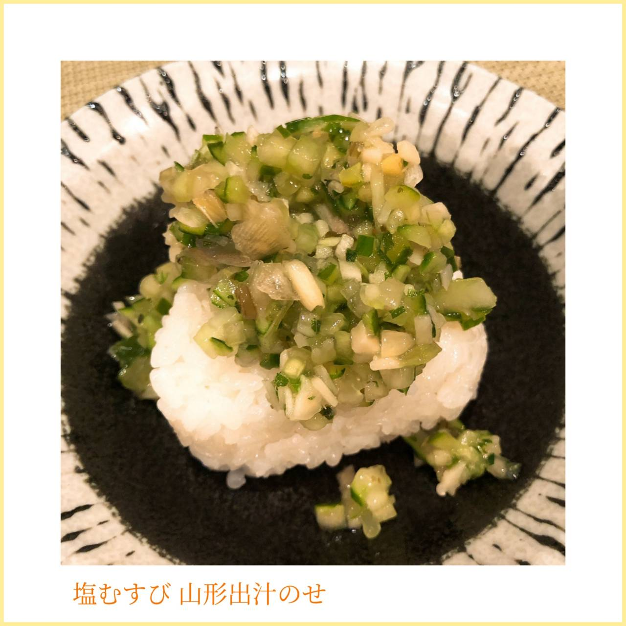 07_l_menu_item