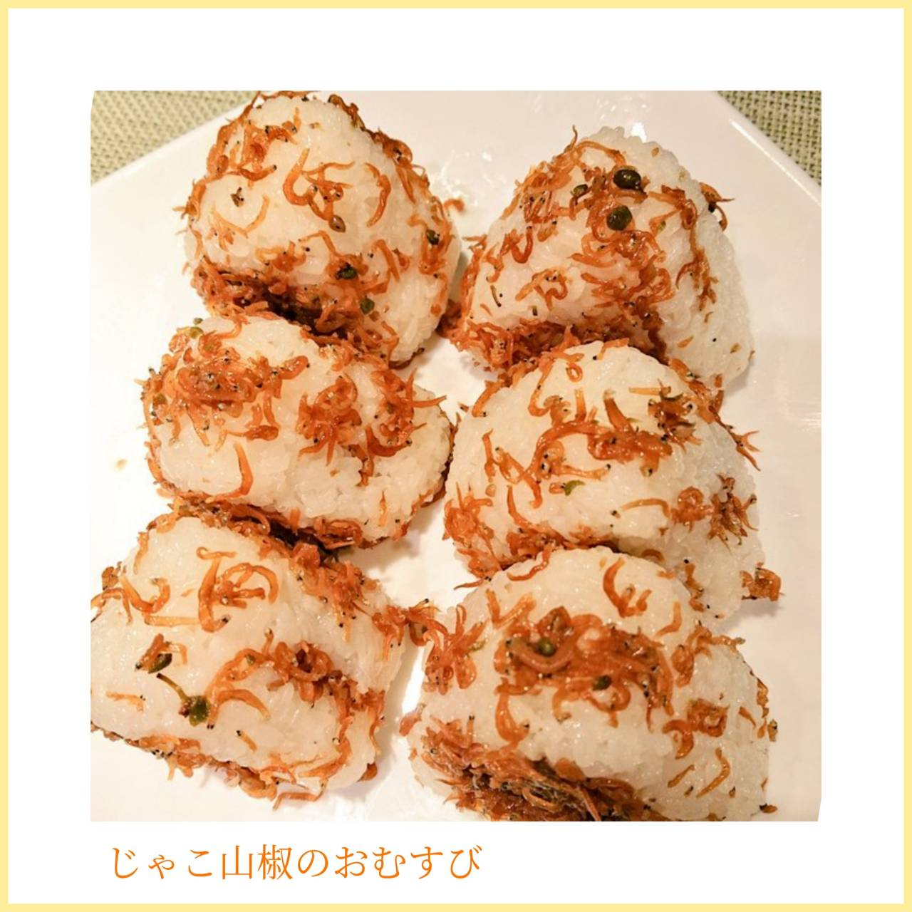09_l_menu_item