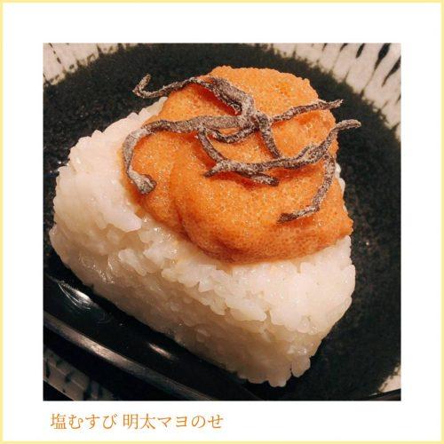 02_l_menu_item