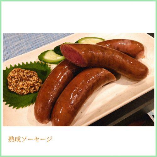 02_r_menu_item