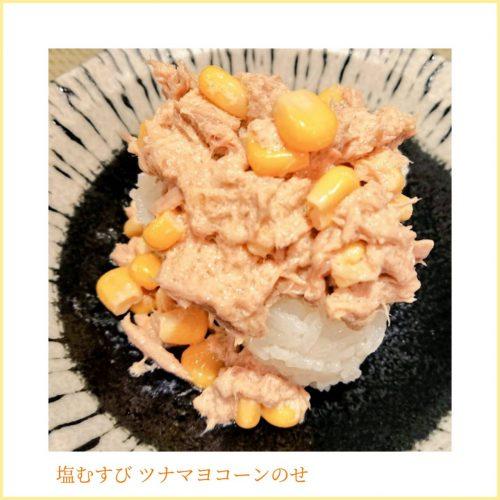 06_l_menu_item