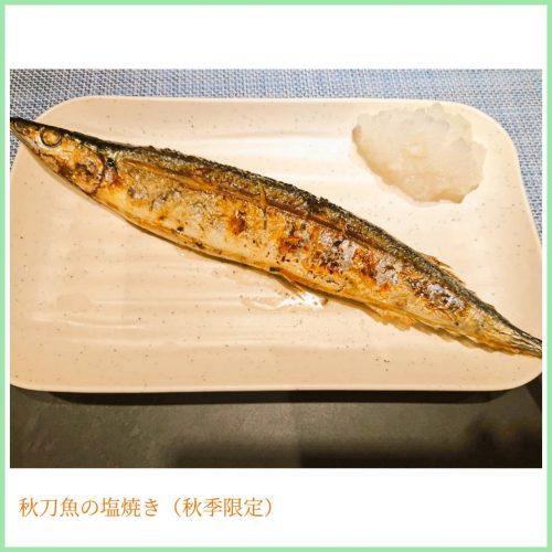 06_r_menu_item