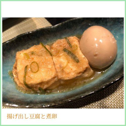 07_r_menu_item